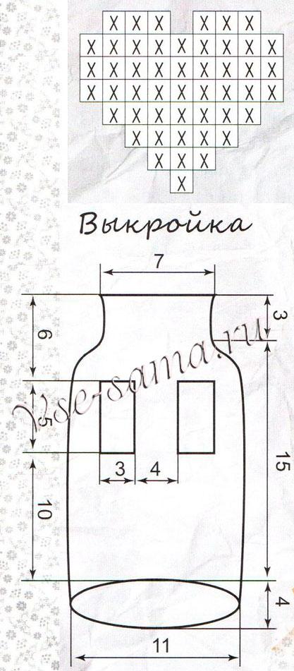 Схема вязанного голубого